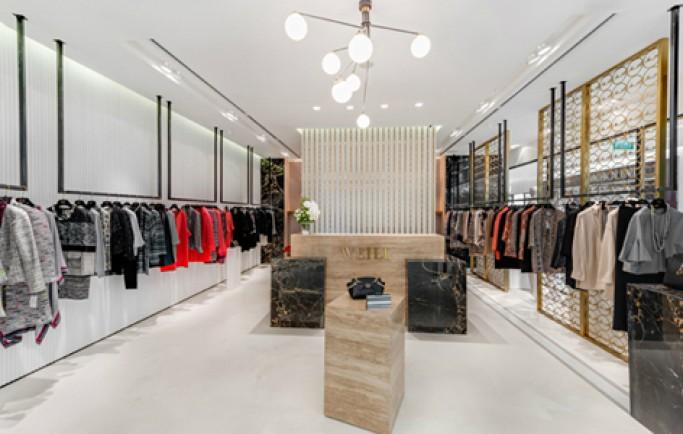 Weill khai trương cửa hàng thứ hai tại Việt Nam