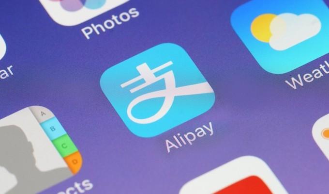 Cài đặt ứng dụng Alipay trên điện thoại nhanh chóng nhất?