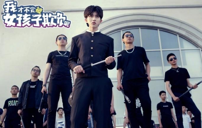Chưa hết Idol Producer, Thái Từ Khôn đã đốn tim khán giả bằng vai diễn mới