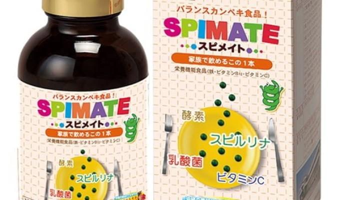 Giới thiệu quý khách hàng viên uống tảo Spimate cao cấp của Nhật