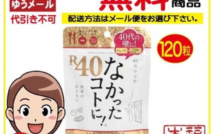 Giới thiệu sản phẩm viên giảm cấp tốc giảm 15kg + 25% mỡ Minami