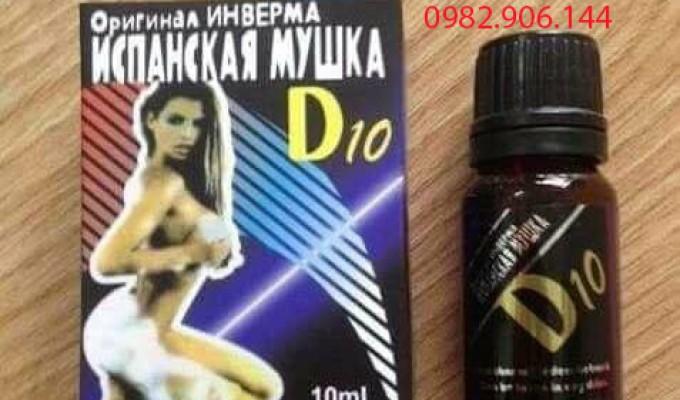 Hiện nay mua thuốc kích dục nữ thật dể dàng