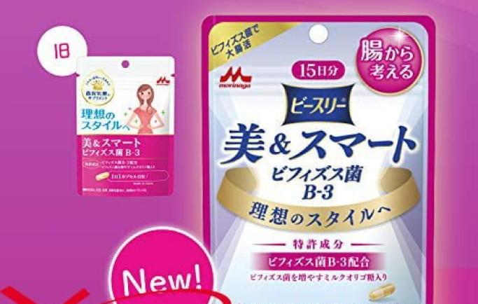 Công thức làm giảm mỡ bụng an toàn bằng sản phẩm của Nhật Bản