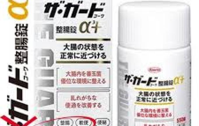 Giới thiệu sản phẩm viên uống đại tràng Kowa Nhật 350 uy tín