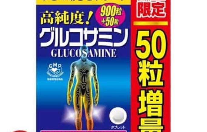 Thuốc Glucosamin 950 viên bổ xương khớp hàng nhật chính hãng