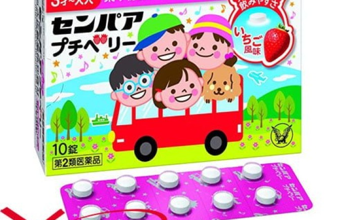 Tư vấn bạn sản phẩm thuốc say tàu xe Nhật Bản chính hãng số 1