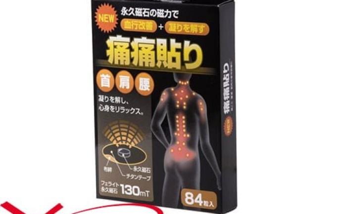 Tư vấn sản phẩm miếng dán giảm đau xương khớp của Nhật Bản