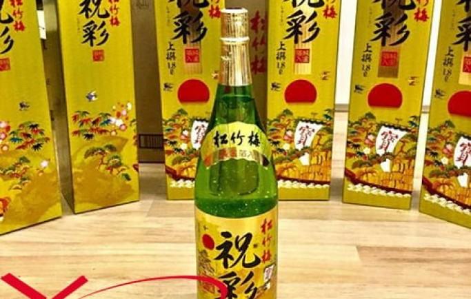 Tư vấn sản phẩm rượu sake vảy vàng 1.8 l Takara Shozu chính hãng